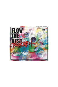 (CD)FLOW THE BEST ~アニメ縛り~(初回生産限定盤)