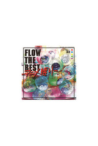 (CD)FLOW THE BEST ~アニメ縛り~(通常盤)
