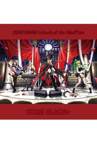 (CD)コードギアス 反逆のルルーシュ CODE BLACK+