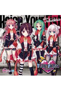 (CD)「Re:ステージ!」テトラルキア ミニアルバム Raise Your Fist/Tetrarkhia