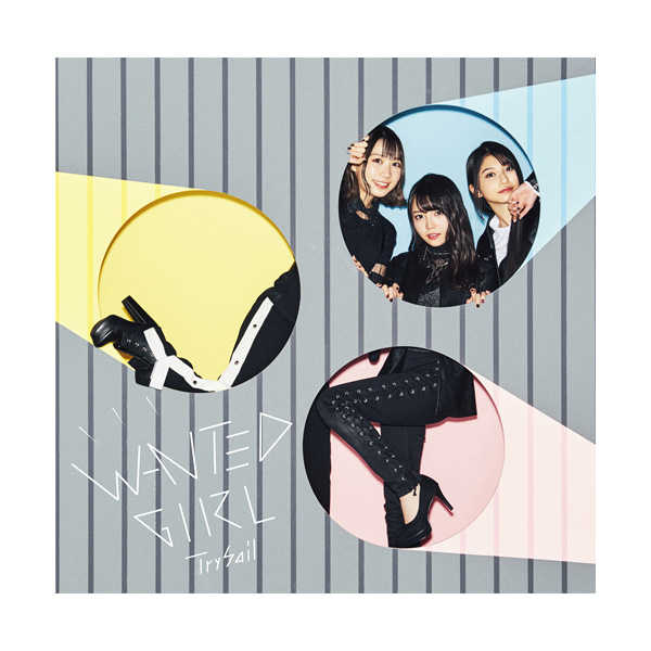 (CD)「タイムボカン 逆襲の三悪人」オープニングテーマ WANTED GIRL(通常盤)/TrySail