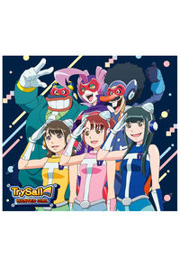 (CD)「タイムボカン 逆襲の三悪人」オープニングテーマ WANTED GIRL(期間生産限定盤)/TrySail