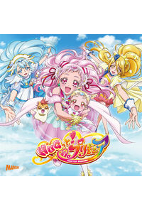 (CD)「HUGっと!プリキュア」主題歌シングル(通常盤)