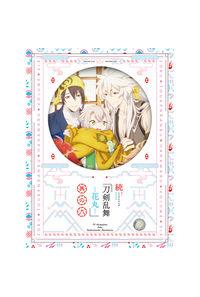(BD)続「刀剣乱舞-花丸-」 其の六 Blu-ray 初回生産限定版