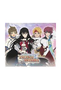 (CD)テイルズ オブ アスタリア オリジナルサウンドトラック