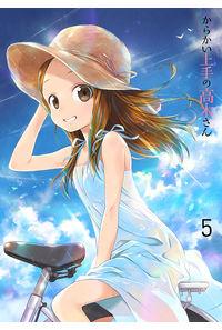 (BD)からかい上手の高木さん Vol.5 Blu-ray 初回生産限定版