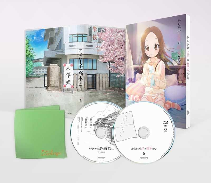 (BD)からかい上手の高木さん Vol.6 Blu-ray 初回生産限定版
