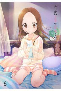 (DVD)からかい上手の高木さん Vol.6 DVD 初回生産限定版