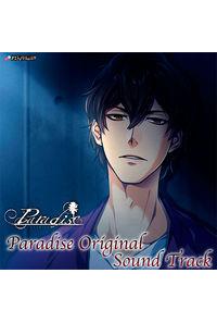 (CD)「Paradise」サウンドトラック