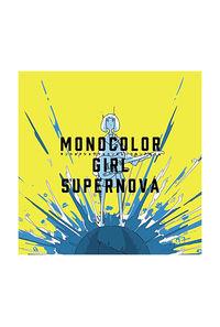 (CD)モノカラーガールスーパーノヴァ