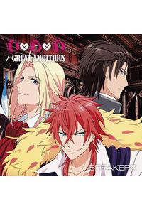 (CD)「ダメプリ ANIME CARAVAN」オープニングテーマ D×D×D/GREAT AMBITIOUS(ダメプリ盤)/BREAKERZ