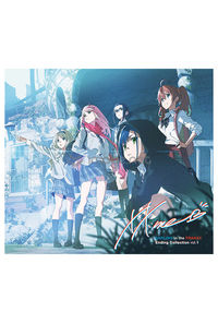 (CD)ダーリン・イン・ザ・フランキス エンディング集 vol.1