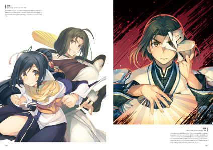 (OTH)アクアプラスオンラインショップ AMADUYU TATSUKI ART WORKS AQUAPLUS COLLECTIONS 甘露樹画集