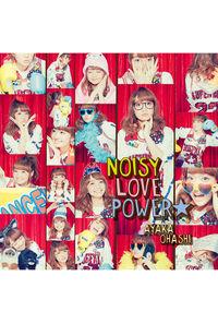 (CD)「魔法少女 俺」オープニングテーマ NOISY LOVE POWER☆(彩香盤)/大橋彩香