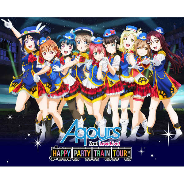 (BD)ラブライブ!サンシャイン!! Aqours 2nd LoveLive! HAPPY PARTY TRAIN TOUR Memorial BOX