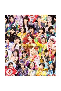 (CD)MOMOIRO CLOVER Z BEST ALBUM 「桃も十、番茶も出花」(初回限定 -モノノフパック-)/ももいろクローバーZ