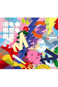 (CD)MOMOIRO CLOVER Z BEST ALBUM 「桃も十、番茶も出花」(初回限定 -スターターパック-)/ももいろクローバーZ
