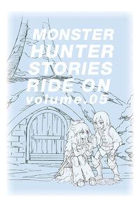 (BD)モンスターハンター ストーリーズ RIDE ON Blu-ray BOX Vol.5