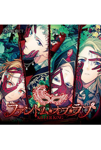 (CD)「B-PROJECT」ファントム・オブ・ラブ/KiLLER KiNG