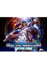 (PC)BALDR BRINGER EXTEND CODE BASIS Edition