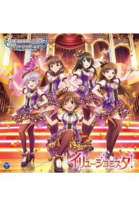 (CD)THE IDOLM@STER CINDERELLA MASTER イリュージョニスタ!