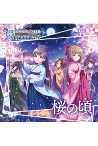 (CD)THE IDOLM@STER CINDERELLA GIRLS STARLIGHT MASTER 15 桜の頃
