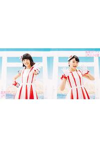 (CD)無敵のビーナス(初回限定怪獣黒帯盤)/ばってん少女隊