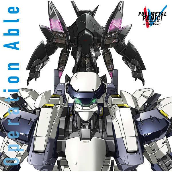 (CD)「フルメタル・パニック!Invisible Victory」オープニング&エンディングテーマ集 Operation Able/山田タマル