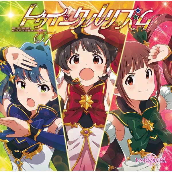 (CD)「アイドルマスター ミリオンライブ! シアターデイズ」THE IDOLM@STER MILLION THE@TER GENERATION 07 トゥインクルリズム