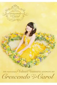 (DVD)20th Anniversary 田村ゆかり Love ▽ Live *Crescendo ▽ Carol*