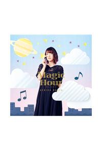(CD)Magic Hour(通常盤)/内田真礼