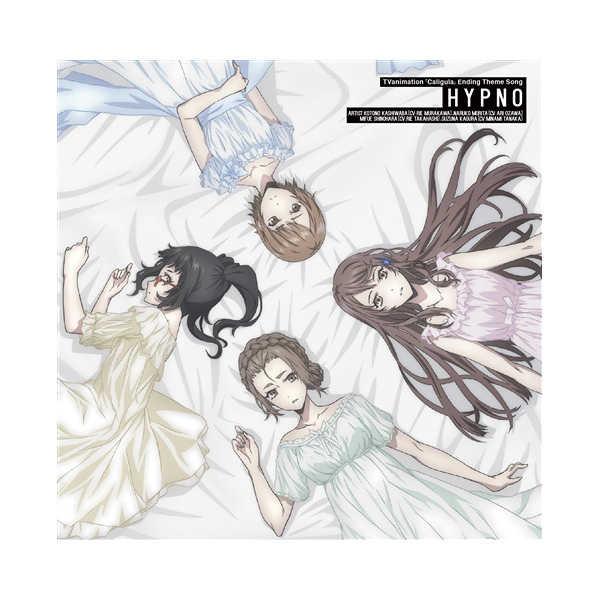 (CD)「Caligula-カリギュラ-」エンディングテーマ HYPNO