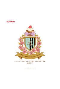 (CD)日向美ビタースイーツ♪ BEST