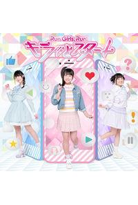 (CD)「キラッとプリ☆チャン」オープニングテーマ キラッとスタート(DVD付盤)/Run Girls, Run!