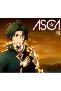 (CD)「グランクレスト戦記」オープニングテーマ 凛(期間生産限定盤)/ASCA