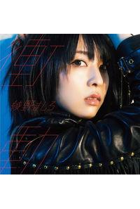 (CD)「グランクレスト戦記」エンディングテーマ 衝動(通常盤)/綾野ましろ