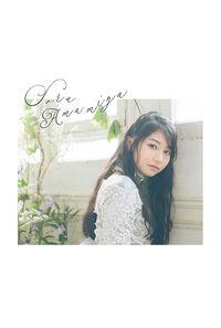 (CD)「七つの大罪 戒めの復活」エンディングテーマ 誓い(通常盤)/雨宮 天