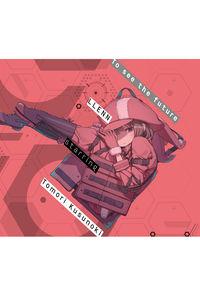 (CD)「ソードアート・オンライン オルタナティブ ガンゲイル・オンライン」エンディングテーマ To see the future/楠木ともり