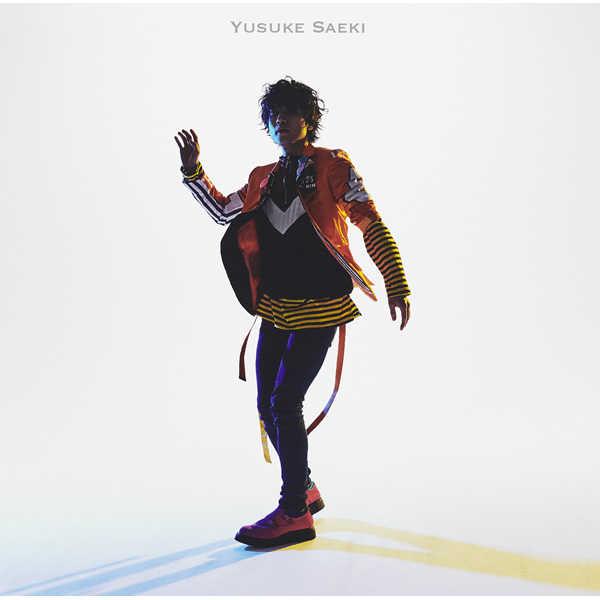 (CD)「弱虫ペダル GLORY LINE」第2クールオープニングテーマ ダンシング(アーティスト盤)/佐伯ユウスケ