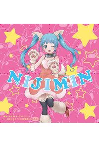 (CD)魔法少女サイト キャラクターソング「...私だけ見てて・」(通常盤)