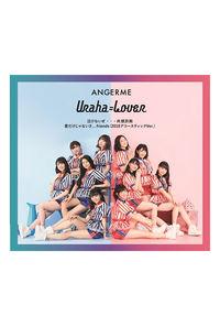 (CD)泣けないぜ・・・共感詐欺/Uraha=Lover/君だけじゃないさ...friends(2018アコースティックVer.)(通常盤B)/アンジュルム
