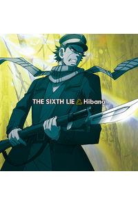 (CD)「ゴールデンカムイ」エンディングテーマ Hibana/THE SIXTH LIE