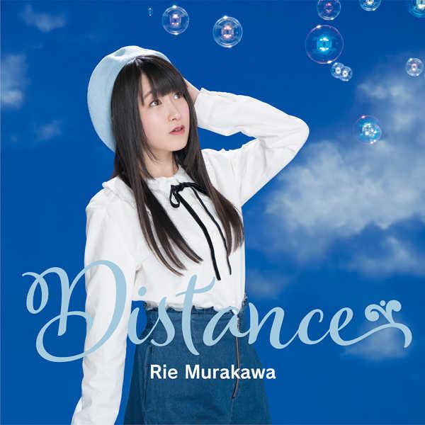(CD)「ヒナまつり」オープニングテーマ Distance(初回限定盤)/村川梨衣