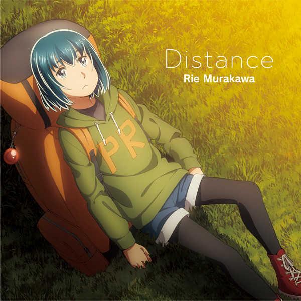 (CD)「ヒナまつり」オープニングテーマ Distance(通常盤)/村川梨衣