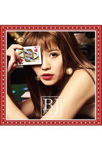 (CD)「奴隷区 The Animation」エンディングテーマ BJ(初回限定盤A)/Pile