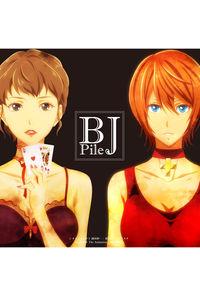 (CD)「奴隷区 The Animation」エンディングテーマ BJ(アニメ盤)/Pile