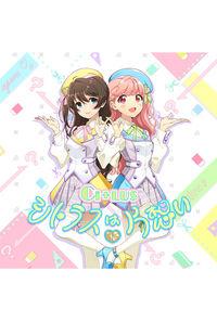 (CD)「Tokyo 7th シスターズ」シトラスは片想い(初回限定盤)/Ci+LUS