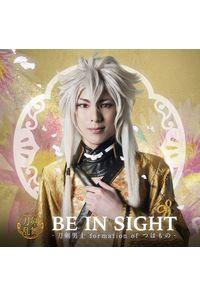 (CD)ミュージカル「刀剣乱舞」BE IN SIGHT(プレス限定盤B)/刀剣男士 formation of つはもの