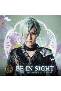 (CD)ミュージカル「刀剣乱舞」BE IN SIGHT(プレス限定盤F)/刀剣男士 formation of つはもの