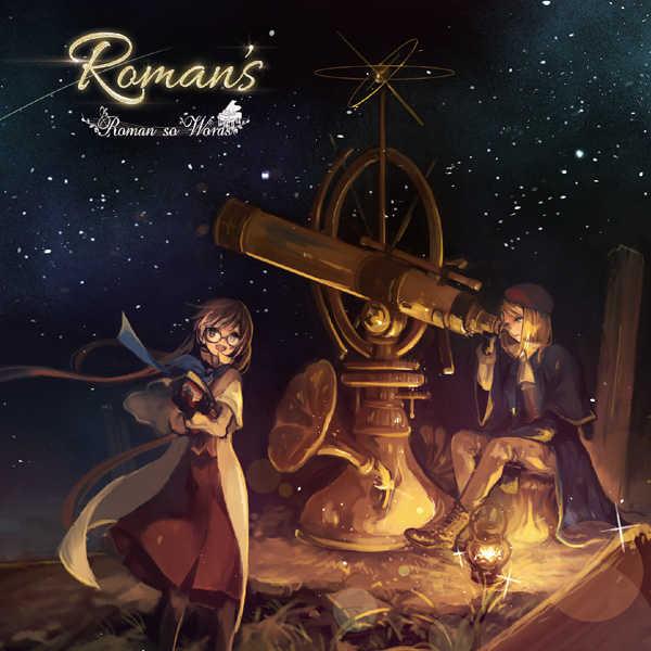 (CD)Roman's/Roman so Words
